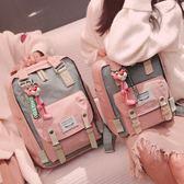 書包女韓版原宿ulzzang 高中學生2018新款初中生校園甜甜圈雙肩包