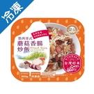 金品墨西哥式蘑菇香腸炒飯300G【愛買冷凍】