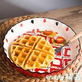 新年鉅惠 10寸陶瓷烘焙模具派盤披薩盤水果盤陶瓷烤盤菜盤