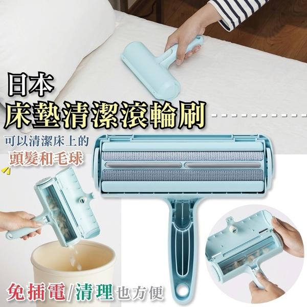 日本寵物 清潔滾輪刷 Nippon Seal N76F 床鋪 免耗材 寵物 寵物毛 灰塵 貓毛 狗毛
