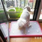 狗狗廁所泰迪比熊小型犬平板狗廁所便盆金毛...