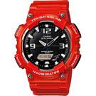 CASIO 卡西歐 太陽能電力雙顯錶-紅...
