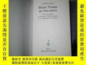二手書博民逛書店Mein罕見Name ist Sarastro(精裝)11905