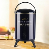奶茶桶/冰桶 DaYDaYS奶茶桶商用雙層牛奶咖啡果汁豆漿桶涼茶桶6L8L10L保溫桶【免運】