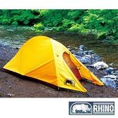 【Rhino 犀牛】單人頂級超輕透氣帳 G-11|登山|露營|帳篷