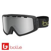 【法國 Bolle】Z5 OTG 雙層鏡片設計 防霧雪鏡 霧黑/灰色 #21788