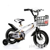 12寸兒童自行車折疊男孩寶寶腳踏單車女小孩童車 aj15330『pink領袖衣社』