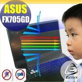 ® Ezstick ASUS FX705 FX705GD 防藍光螢幕貼 抗藍光 (可選鏡面或霧面)