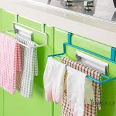 廚房雙桿抹布架掛毛巾架 免打孔掛架門背式浴室毛巾桿掛桿 XW全館滿額85折