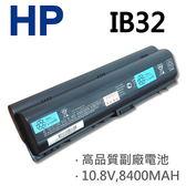 HP IB32 12芯 日系電芯 電池 PAVILION DV2500 DV2600 DV2700 DV2800