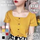 EASON SHOP(GW6321)韓版...