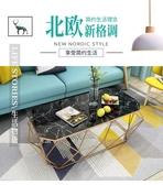 北歐小戶型鐵藝迷你創意大理石茶幾客廳ins 輕奢方形茶桌現代簡約YXS 潮流時