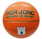 籃球小學生7號水泥地橡膠球幼兒園3號4號耐磨【極簡生活館】