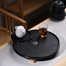 家用功夫茶具茶盤