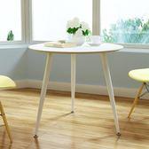 小茶幾圓形邊桌簡約現代創意角幾圓桌子休閒接待洽談桌北歐小圓桌ZMD
