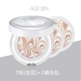 AGE20s女神光鑽爆水粉餅[亮白色BE-21](1空殼+3粉蕊)-效期至2021.5.15