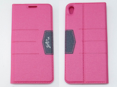 Star Sony Xperia XA(SM10) 側翻手機保護皮套 磁吸插卡側立內TPU軟殼全包 Perfect 完美系列