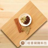 【味旅嚴選】 桂香豬醃料包 醃製用 二入/組
