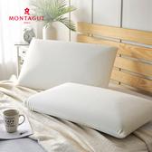 MONTAGUT-科技彈力乳膠枕
