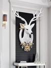 招財鹿頭壁掛北歐風格沙發電視背景牆裝飾品創意客廳牆面臥室掛件「時尚彩紅屋」