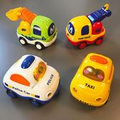 玩具車車 寶寶手抓小汽車慣性車嬰兒卡通模型工程車玩具引導 LC2579 【歐爸生活館】