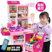 小伶兒童廚房玩具套裝寶寶仿真廚具女孩做飯煮飯女童過家家3-6歲7