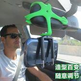 相機三腳架 八爪魚手機桌面支架Hc藍牙自拍拍照錄像直播遙控網紅壁虎三腳 俏女孩