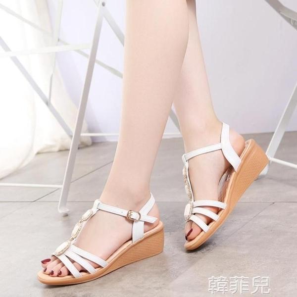 楔形涼鞋 涼鞋女坡跟夏新款百搭中跟厚底露趾水鉆韓版羅馬學生涼鞋女鞋 韓菲兒
