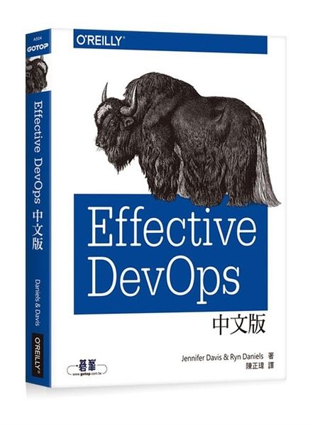 (二手書)Effective DevOps中文版