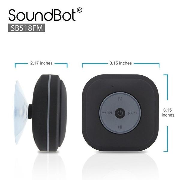 美國SoundBot SB518FM 廣播藍牙喇叭 藍芽音響 防水喇叭 藍牙喇叭 三星 強強滾 ipx7