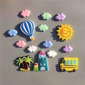 卡通立體軟磁貼軟膠彩虹云朵冰箱貼磁貼一套【步行者戶外生活館】