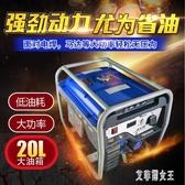 雅馬哈發電機220v小型家用輕型發電機三單相靜音電啟動汽油發電機 Ic302【艾菲爾女王】