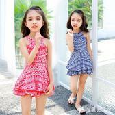 連體裙式女童泳衣 連體溫泉泳裝大中小童女孩可愛游泳 BT6152『寶貝兒童裝』