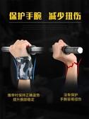 運動 TMT健身護腕男繃帶訓練防扭傷運動助力帶手腕帶裝備手套臥推 晟鵬國際貿易