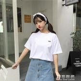短袖t恤女夏寬鬆ulzzang韓國BF原宿風hiphop蹦迪嘻哈潮ins上衣服 可可鞋櫃