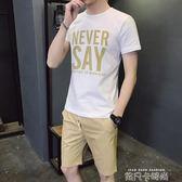 男士夏季運動套裝跑步韓版短袖t恤休閒運動裝青少年衣服男夏裝 依凡卡時尚