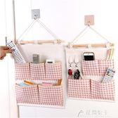創意墻壁床頭收納掛袋門後墻上宿舍懸掛式棉麻多格家用家居整理袋花間公主