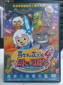 影音專賣店-B02-003-正版DVD【喜羊羊與灰太狼-開心闖龍年】-卡通動畫-國語發音