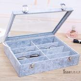 眼鏡收納盒8格 時尚太陽鏡展示盒 高檔絨布大墨鏡盒多格全館滿額85折