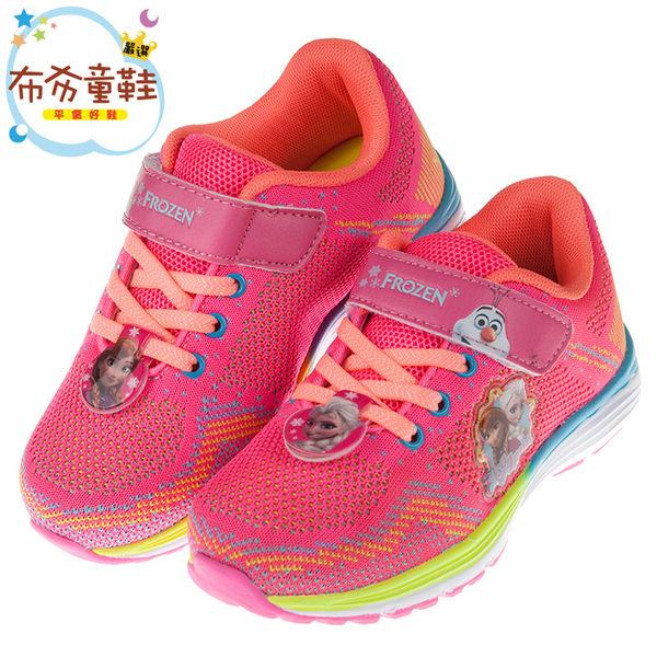 《布布童鞋》Disney冰雪奇緣桃粉色編織款兒童運動鞋(17~22公分) [ B7N222H ] 桃粉款