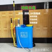 消毒手動噴霧器 農用背式噴霧器16L 消毒手壓式噴霧器加厚桶YTL