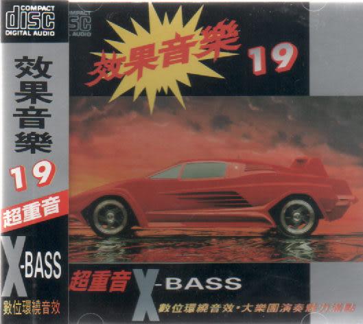 效果音樂 18 + 19 CD (音樂影片購)