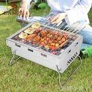 駱駝折疊燒烤架子家用木炭小型不銹鋼燒烤爐戶外庭院野外烤串神器 NMS蘿莉新品