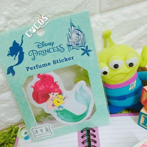 迪士尼香氛片 小美人魚公主 愛麗兒 室內芳香片 香氛片吊飾 香氛貼片 香水片 洋甘菊味 COCOS GJ051