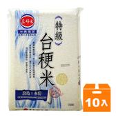 三好 台梗米 2.2kg (10包入)/箱【康鄰超市】
