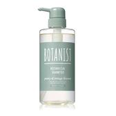 BOTANIST植物性洗髮精490ml(彈潤蓬鬆型)牡丹&橙花