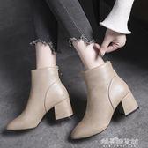雪地靴靴子女冬季韓版百搭馬丁靴加絨短靴女粗跟中跟靴解憂雜貨鋪