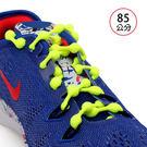 COOLKNOT 免綁彈性豆豆鞋帶85cm (選手款 慢跑 路跑 馬拉松 懶人鞋帶 免運 ≡體院≡