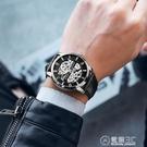 2021新款手錶男士全自動機械錶夜光防水...
