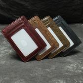 油蠟皮皮夾(短夾)-證件卡片多功能防磁RFID男錢包4色73qs54[時尚巴黎]